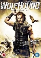 Volkodav iz roda Serykh Psov - British Movie Cover (xs thumbnail)