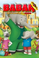 """Babar and the Adventures of Badou"" - Canadian DVD cover (xs thumbnail)"