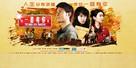 Yat lou yau nei - Chinese Movie Poster (xs thumbnail)