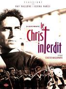 Il Cristo proibito - French DVD cover (xs thumbnail)
