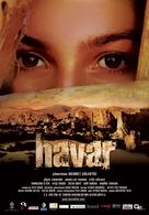 Havar - Turkish Movie Cover (xs thumbnail)