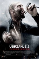 Crank: High Voltage - Croatian Movie Poster (xs thumbnail)