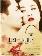 Se, jie - French Movie Poster (xs thumbnail)