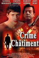Crime and Punishment - French DVD movie cover (xs thumbnail)