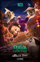 Raya and the Last Dragon - Brazilian Movie Poster (xs thumbnail)
