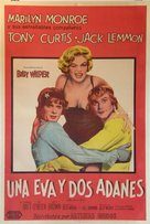 Some Like It Hot - Argentinian Movie Poster (xs thumbnail)