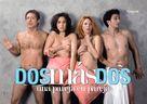 Dos más dos - Argentinian Movie Poster (xs thumbnail)