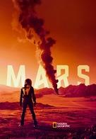 Mars - Movie Poster (xs thumbnail)