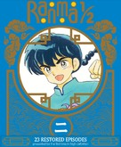 """Ranma ½"" - Japanese Blu-Ray cover (xs thumbnail)"