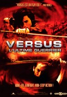 Versus - French DVD cover (xs thumbnail)
