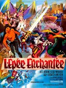 The Magic Sword - French Movie Poster (xs thumbnail)