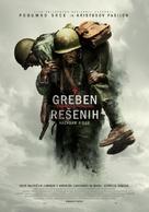 Hacksaw Ridge - Slovenian Movie Poster (xs thumbnail)