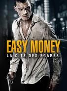 Snabba Cash II - French DVD cover (xs thumbnail)