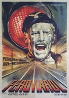 Il ferroviere - Romanian Movie Poster (xs thumbnail)