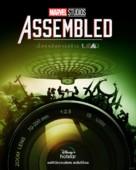 """Marvel Studios: Assembled"" - Thai Movie Poster (xs thumbnail)"