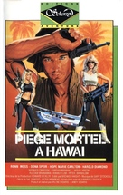 Hard Ticket To Hawaii French Vhs Cover Xs Thumbnail