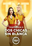 """2 Broke Girls"" - Spanish Movie Poster (xs thumbnail)"