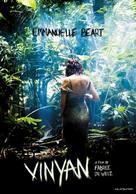 Vinyan - Movie Poster (xs thumbnail)