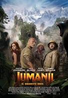 Jumanji: The Next Level - Argentinian Movie Poster (xs thumbnail)