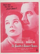The Guilt of Janet Ames - poster (xs thumbnail)