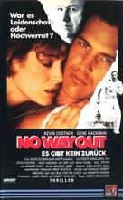 No Way Out - German VHS movie cover (xs thumbnail)
