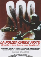 La polizia chiede aiuto - Italian Movie Poster (xs thumbnail)