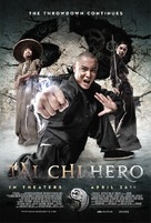 Tai Chi Hero - Movie Poster (xs thumbnail)