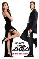 Mr. & Mrs. Smith - South Korean Movie Poster (xs thumbnail)