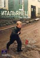 Italianetz - Russian Movie Poster (xs thumbnail)
