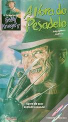 """Freddy's Nightmares"" - Brazilian VHS cover (xs thumbnail)"