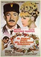 A Shot in the Dark - Spanish Movie Poster (xs thumbnail)