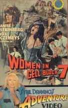 Diario segreto da un carcere femminile - Movie Cover (xs thumbnail)