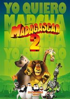 Madagascar: Escape 2 Africa - Spanish Movie Poster (xs thumbnail)