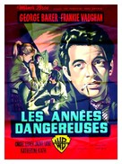 These Dangerous Years - French Movie Poster (xs thumbnail)