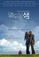 Ways to Live Forever - South Korean Movie Poster (xs thumbnail)