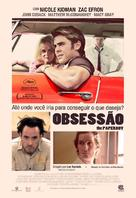The Paperboy - Brazilian Movie Poster (xs thumbnail)