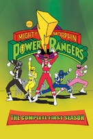 """""""Mighty Morphin' Power Rangers"""" - DVD movie cover (xs thumbnail)"""