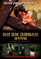 The Passion: A Brickfilm - South Korean Movie Cover (xs thumbnail)