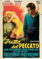 The Restless Years - Italian Movie Poster (xs thumbnail)