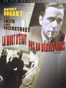 Conflict - French Movie Poster (xs thumbnail)