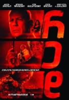 RED - Georgian Movie Poster (xs thumbnail)