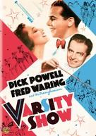 Varsity Show - DVD cover (xs thumbnail)