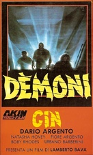 Demoni - Turkish VHS cover (xs thumbnail)