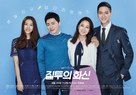 """Jiltooui Hwashin"" - South Korean Movie Poster (xs thumbnail)"