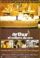 Arthur - Spanish Movie Poster (xs thumbnail)