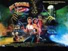 Big Trouble In Little China - British Movie Poster (xs thumbnail)