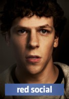The Social Network - Argentinian poster (xs thumbnail)