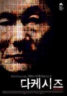 Takeshis' - South Korean Movie Poster (xs thumbnail)