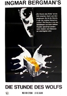 Vargtimmen - German Movie Poster (xs thumbnail)