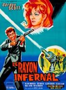 Raggio infernale, Il - French Movie Poster (xs thumbnail)